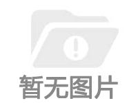 洋丰办公基地