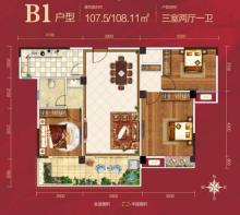 10、11号楼B1户型