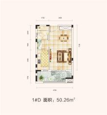 1#D户型