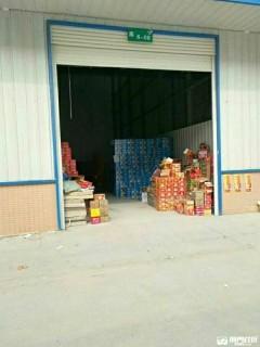 (掇刀区)多辉·农产总部1室0厅0卫105.81m²毛坯房