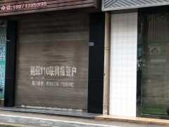 (东宝区)凯凌紫薇苑1室1厅1卫130万48m²简单装修临街门面