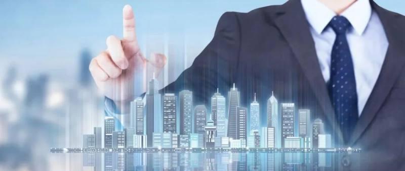 """""""共同富裕""""目标下,房地产未来的4个重要变化"""
